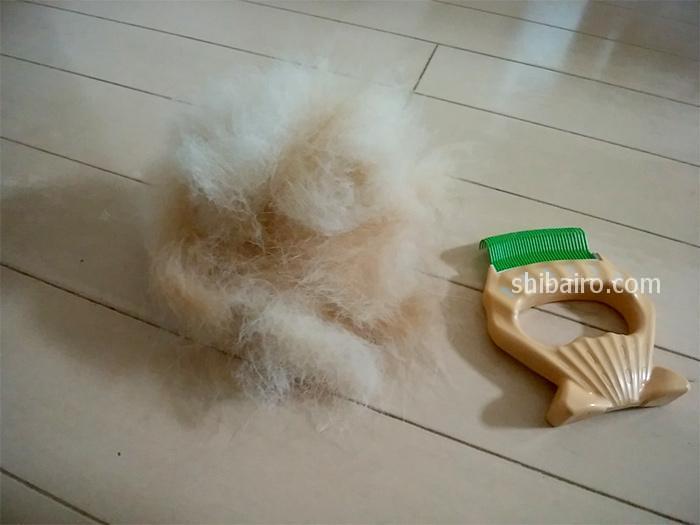 ピロコームと取れた毛