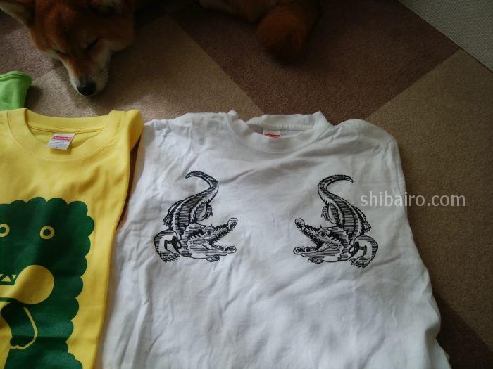 熱川バナナワニ園のTシャツ