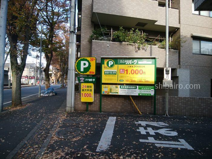 クアットロパンキーネの駐車場
