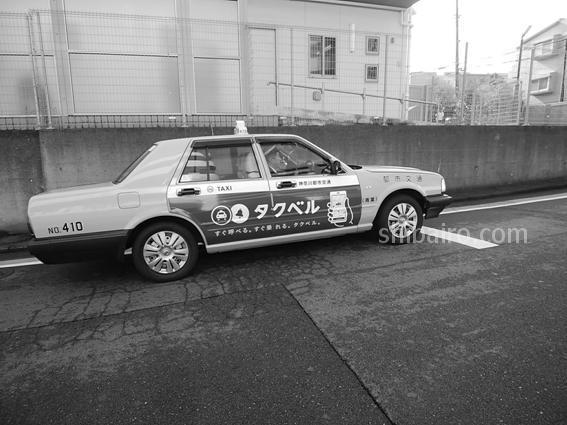 タクベルのラッピングカー
