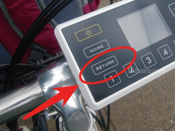 ハローサイクリングの操作パネル