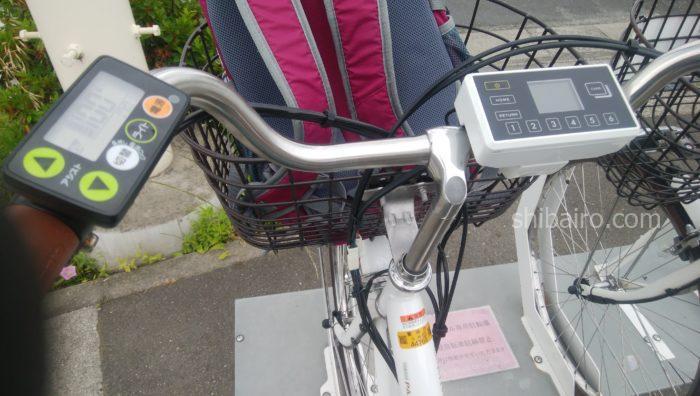 ハローサイクリングのハンドル部分